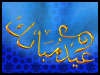 Eid ul Fitr - Eid Ul-Fitr ecards - Events Greeting Cards