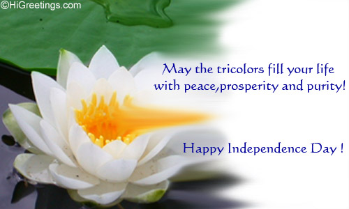 Send ecards independence day india peace prosperity and purity a simple yet perfect ecard for the independence day send this independence day india peace prosperity and purity greeting card to your loved ones m4hsunfo