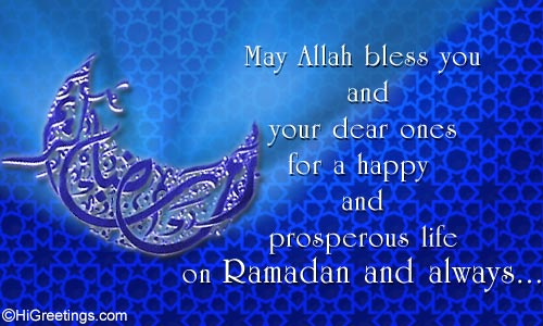 Send eCards: Ramadan | Love and protection of Allah