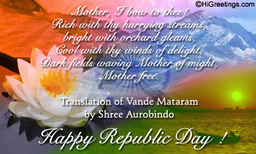 Send ecards republic day india wishes for a happy republic day higreetings events republic day india wishes for a happy republic day m4hsunfo