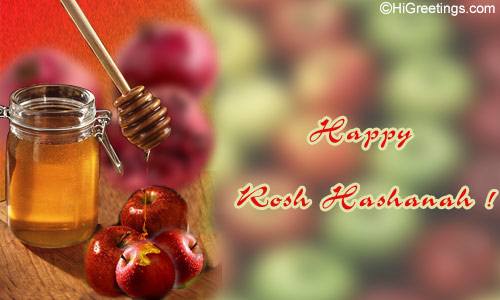 Send ecards rosh hashanah sweet rosh hashanah bring a smile on the face of your dear one with this card send this rosh hashanah sweet rosh hashanah greeting card to your loved ones m4hsunfo Choice Image